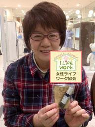 大阪兵庫で家事代行サービスと親子イベントアロマクラフトづくり2