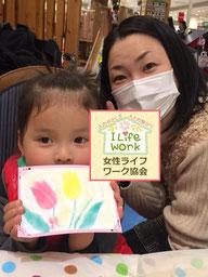 大阪兵庫で家事代行サービスと親子イベントパステルアート開催1