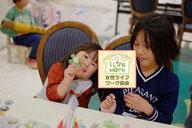 大阪兵庫で家事代行サービスと親子イベントアルバムづくり6