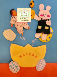 大阪・兵庫の親子イベントでお昼寝アート:ベビードリームアート撮影会5