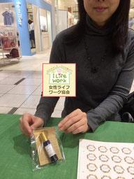 大阪兵庫で家事代行サービスと親子イベントアロマクラフトづくり3