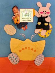 大阪・兵庫の親子イベントでお昼寝アート:ベビードリームアート撮影会3