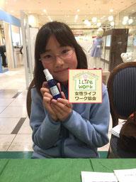 大阪兵庫で家事代行サービスと親子イベントでアロマイベント1