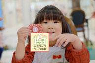 大阪兵庫で家事代行サービスと親子イベントアルバムづくり5