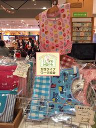 大阪・兵庫の親子イベントでハンドメイド雑貨の販売2