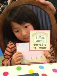 大阪兵庫で家事代行サービスと親子イベントパステルアート6