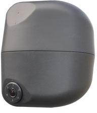 #Abbiegeassistenzsystem WUE AAS-4.0 mit Radartechnologie mit Personenerkennung und integriertem Kamera Monitor System (Seitenkamera / Toter Winkel Kamera)