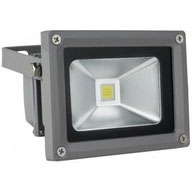 20W LED spotlight