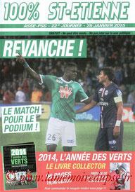Revue  Saint-Etienne-PSG  2014-15
