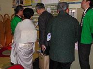 2004年 住まい総合展