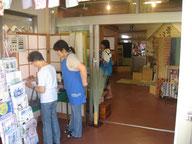 2008年9月 イベント