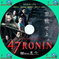 Zur 47Ronin-DVD bei Buch.de
