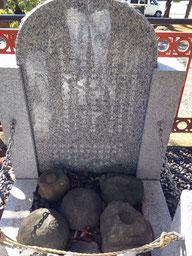 奉納の碑 (どんど焼き時に使用の塞石)
