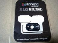 Sanlida X10 recurve arrow rest