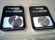Sanlida X10 weights