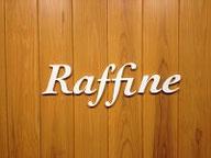 【君津市/久保】  Raffine  ラフィネ