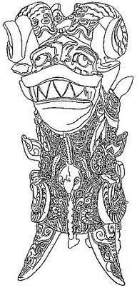 Fig. 6. Vase rituel de bronze (Yi). G. Gieseler : Le mythe du dragon en Chine.  Revue archéologique, série 5, tome VI, juillet-octobre 1917, pages 104-170.