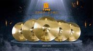 Pergamon Becken, Hokka Serie, B-20 Cymbal