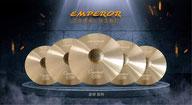 Pergamon Becken Ex-sence Serie: B20 Cymbals