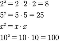 Beispiele für das Berechnen von Potenzen