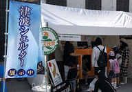津波シェルターCL-HIKARiが防災推進国民大会2019に出展10