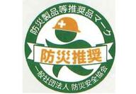 津波シェルターCL-HIKARiが防災安全協会の防災・防疫推奨品2021に認定