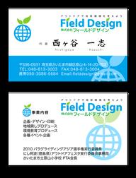 さいたま 印刷デザイン 印刷デザイン本舗の名刺印刷