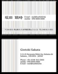 さいたま印刷デザイン 印刷デザイン本舗の名刺印刷