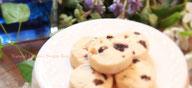 オーがニックブルーベリーヘーゼルナッツ米粉クッキー