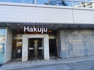 (Hakuju Hallにて)