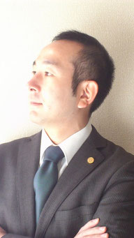 Certified Administrative Procedures Legal Specialist TANAKA.