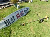 ヒートハートクラブ庭の芝刈