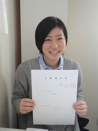 江戸川大学社会学部心理学科に合格!