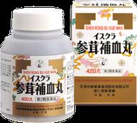 参茸補血丸|第2類医薬品(イスクラ産業株式会社)冷え症を改善する漢方薬