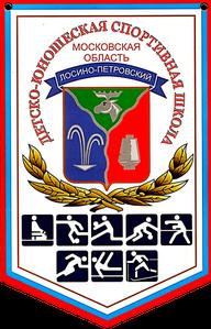 Основана в 2003 году