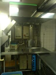 厨房内の様子