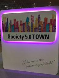 Society 5.0 TOWN 看板画像