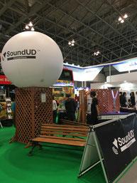 SoundUDが体感できるブース 画像