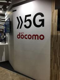 NTT docomo 5G 看板画像