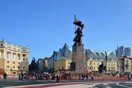 "Photo album ""Vladivostok"""