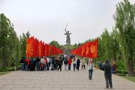 """Photo album """"Volgograd"""""""