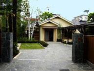 尾﨑士郎記念館