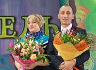 Афонский Аркадий Дмитриевич Терезанова Ольга Ивановна