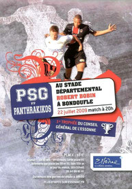 2009-07-22  PSG-Panthrakikos (Amical à Evry-Bondoufle, Affiche)