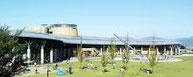 福井県児童科学館