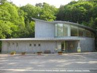 久慈琥珀博物館