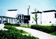 防府市青少年科学館