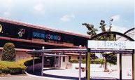 原子力科学館