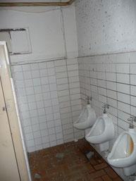 Altes Stadion, Sanitärbereich