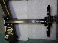 FIVICS FV-100